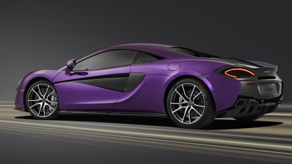 McLaren presenta al 570S Coupé
